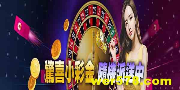 LEO利奧娛樂城-真人娛樂場│百家樂、21點,真人24小時在線服務