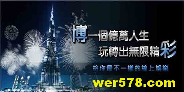 LEO利奧娛樂城-百家樂、運彩24小時歡樂無間斷