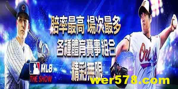 LEO體育-棒球投注、規則介紹,傲視全球、轟動體壇