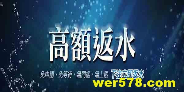 LEO利奧娛樂城-支援手機、娛樂首選、勝率最高的優質娛樂城