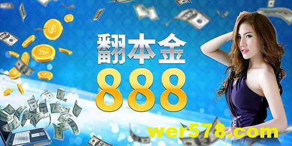LEO利奧-享譽國際ex8888.net官方網站,註冊送金888