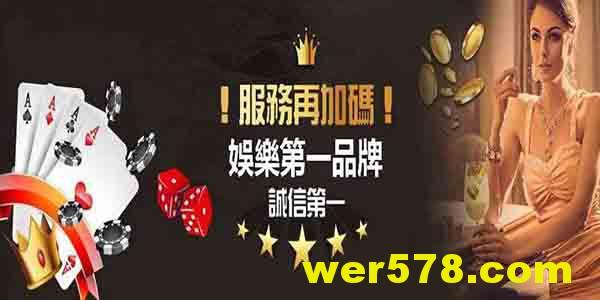 線上第一專業娛樂品牌-LEO利奧娛樂城合法嗎?