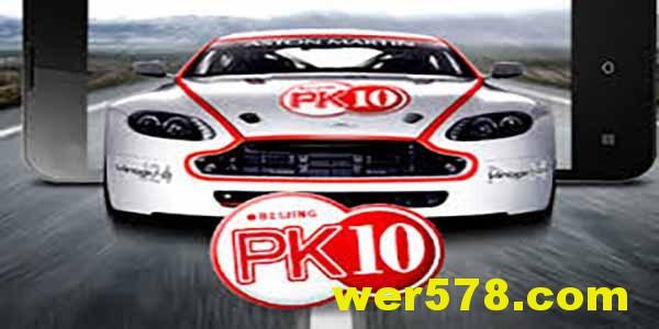 觀察北京賽車pk10開獎走勢能夠發現投注規律