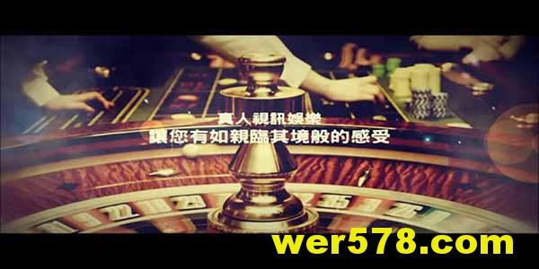 LEO娛樂城-無限返水、投注越多、紅利越多