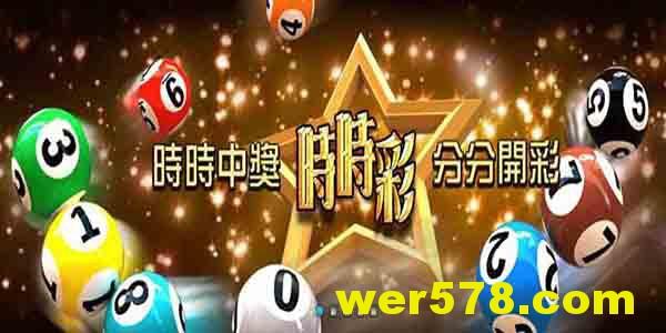在重慶時時彩遊戲中彩民一定要學會合理應對和