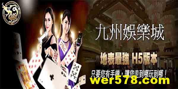 LEO利奧娛樂城官網-APP註冊送金888,體驗線上最夯的線上遊戲