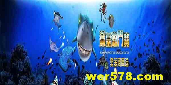 LEO利奧娛樂-捕魚遊戲之捕魚達人最佳打魚技巧分析