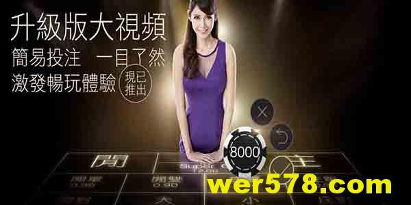 LEO利奧娛樂城-精心打造專業的線上博弈賭場